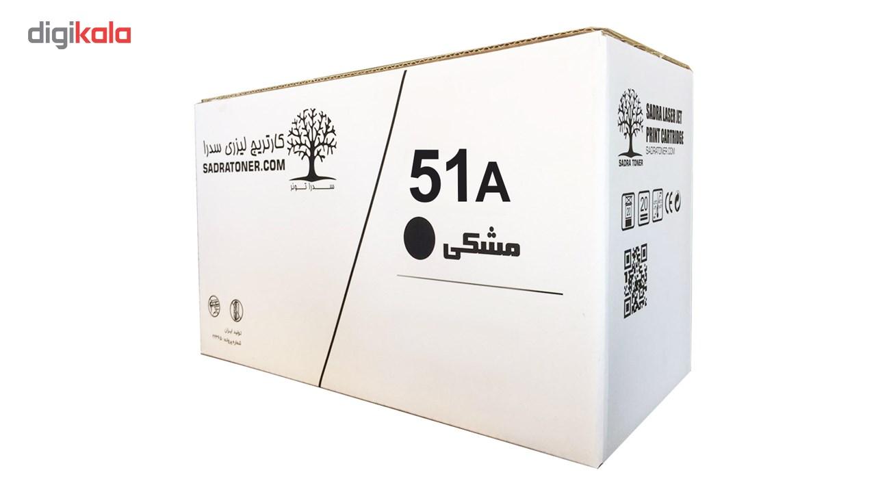 قیمت                      تونر مشکی سدرا مدل 51A