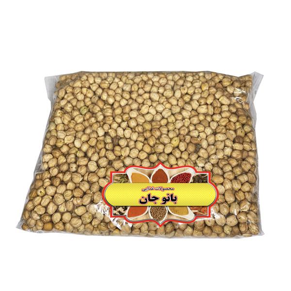 نخود بانوجان - ۹۰۰ گرم