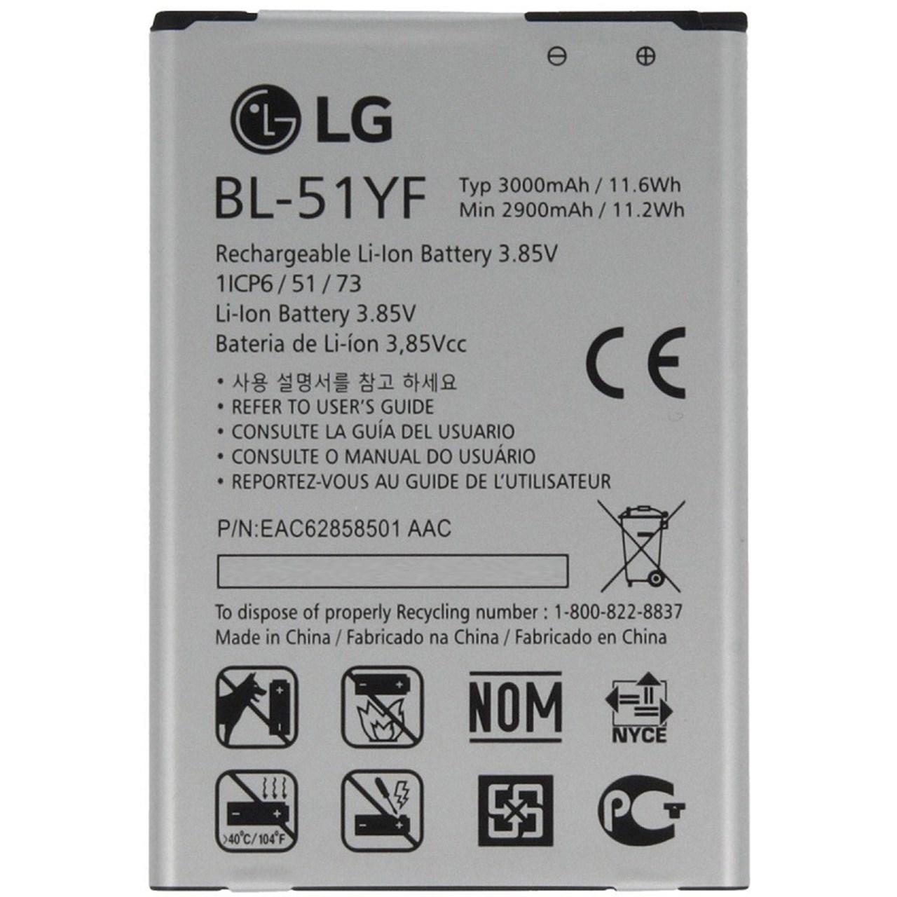 باتری موبایل مدل BL-51YF با ظرفیت 3000mAh مناسب برای گوشی ال جی G4