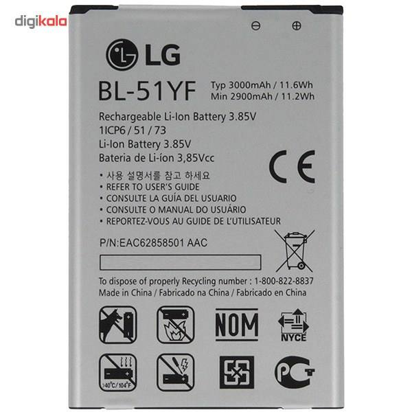 باتری موبایل مدل BL-51YF با ظرفیت 3000mAh مناسب برای گوشی ال جی G4 main 1 1