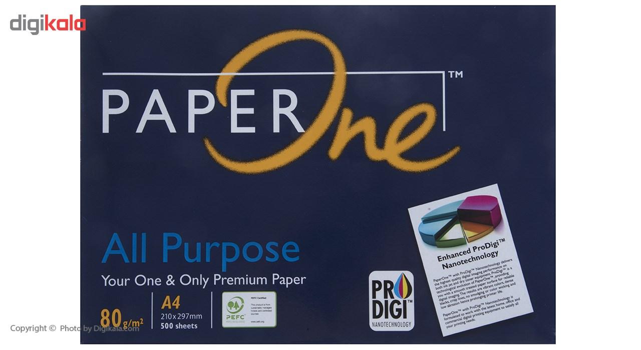 کاغذ 80 گرمی پیپر وان سایز A4 بسته 5 عددی