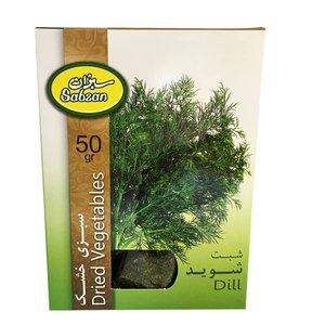 سبزی شوید خشک  سبزان - 50 گرم