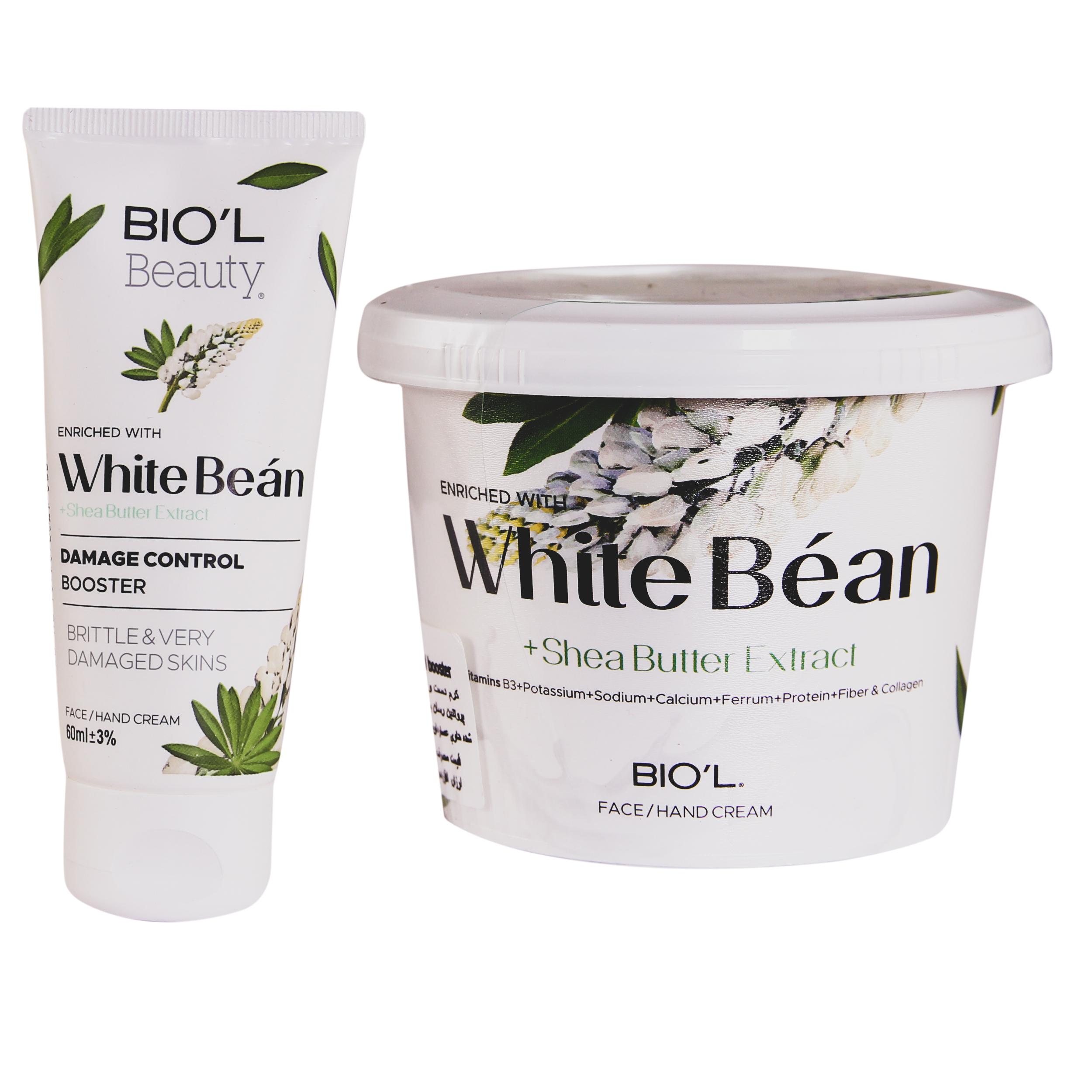 کرم مرطوب کننده بیول مدل WHITE BEAN حجم 250 میلی لیتر به همراه کرم مرطوب کننده بیول مدل WHITE BEAN حجم 60 میلی لیتر