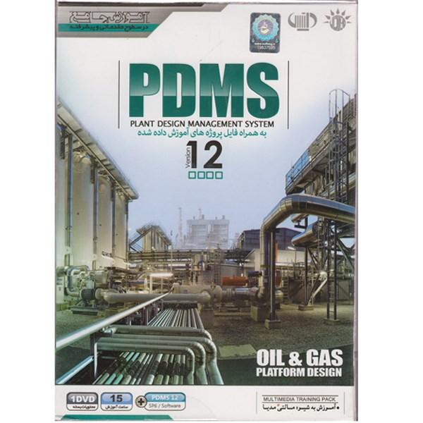 آموزش جامع مدیریت طراحی پلتفرمهای نفت و گاز نسخه 12