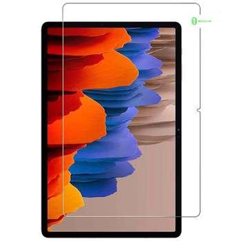 محافظ صفحه نمایش نیلکین مدل H Plus مناسب برای تبلت سامسونگ  Galaxy tab S7