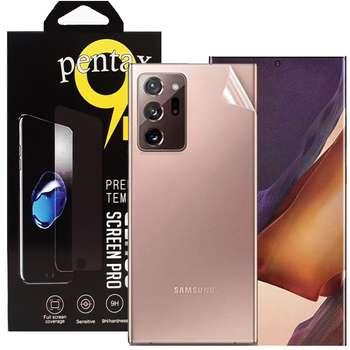 محافظ پشت گوشی پنتاکس مدل BPro مناسب برای گوشی موبایل سامسونگ Galaxy Note 20 ultra