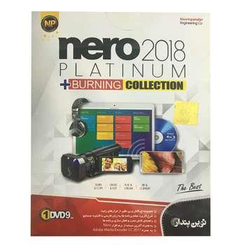 نرم افزار Nero 2018 Collection نشر نوین پندار