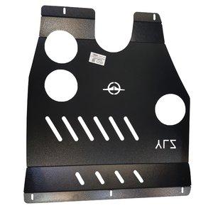 سینی زیر موتور کد 190-025-11 مناسب برای خودرو هایما S7