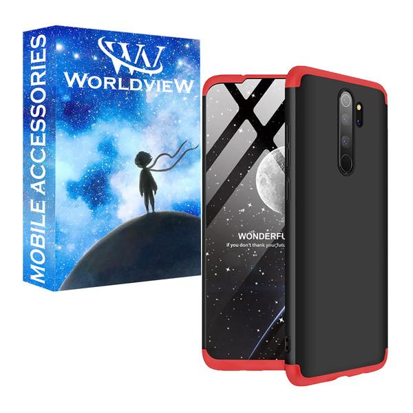 کاور 360 درجه ورلد ویو مدل WGK-1 مناسب برای گوشی موبایل شیائومی Redmi Note 8Pro