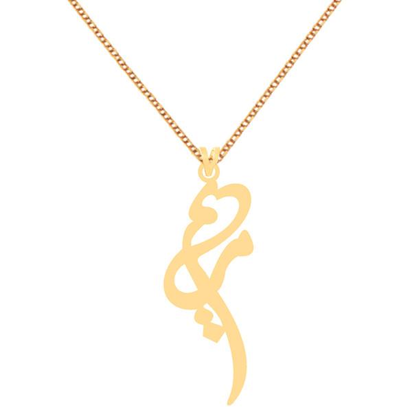 گردنبند طلا 18 عیار زنانه کرابو طرح مریم مدل Kr70172
