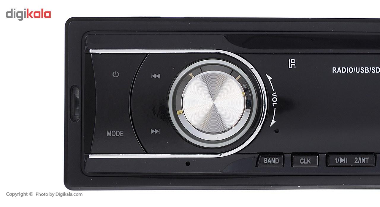 پخش خودرو مکسیدر مدل MX-DLF2703S