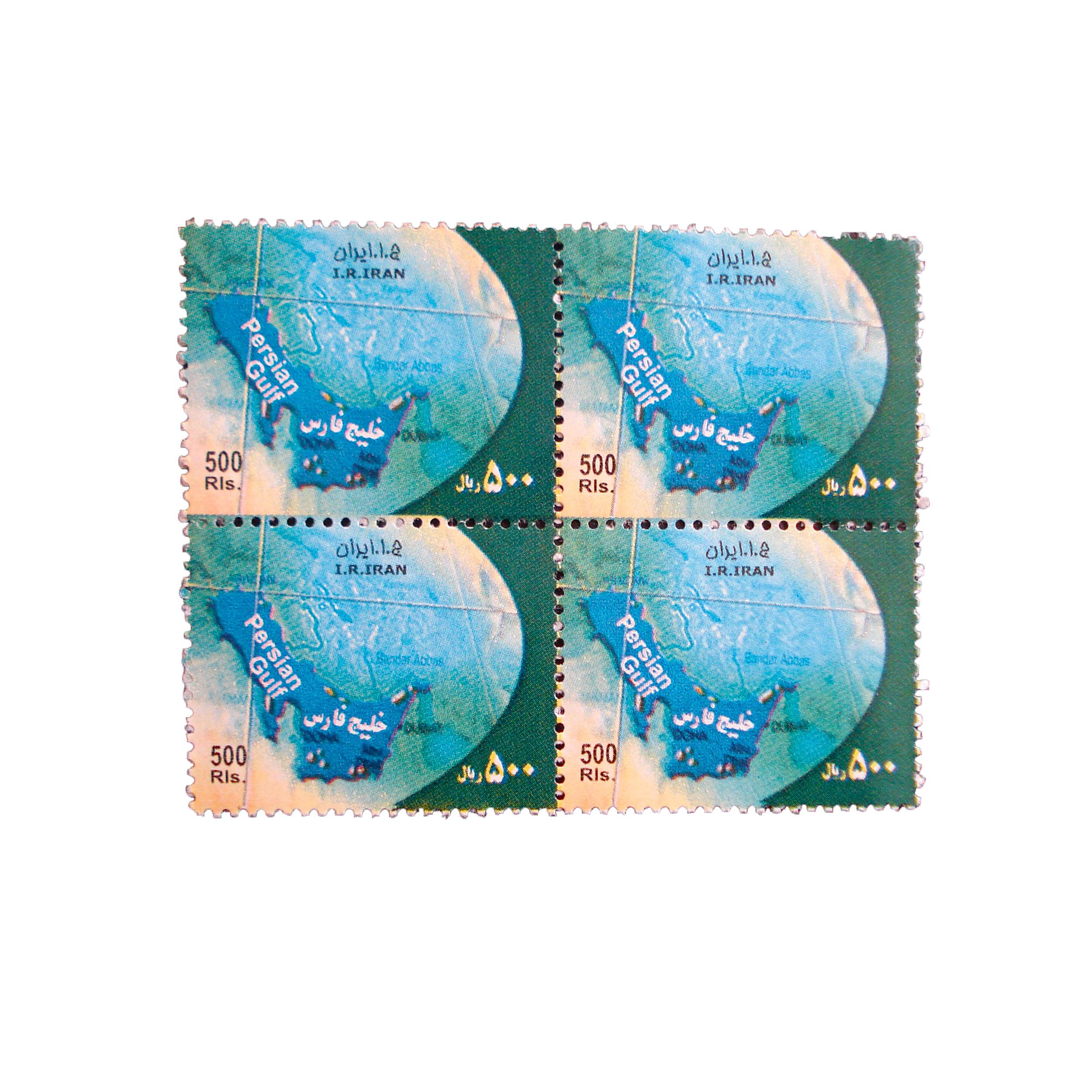 تمبر یادگاری مدل خلیج فارس کد fars-234 مجموعه 4 عددی
