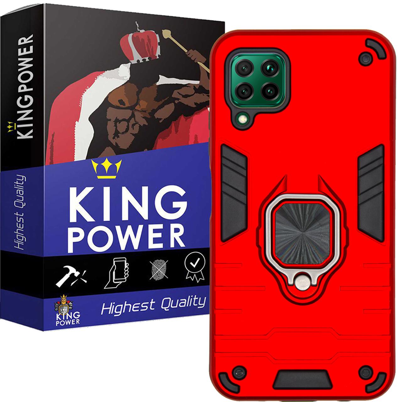 کاور کینگ پاور مدل ASH22 مناسب برای گوشی موبایل هوآوی NOVA 7i / P40 LITE  در بزرگترین فروشگاه اینترنتی جنوب کشور ویزمارکت