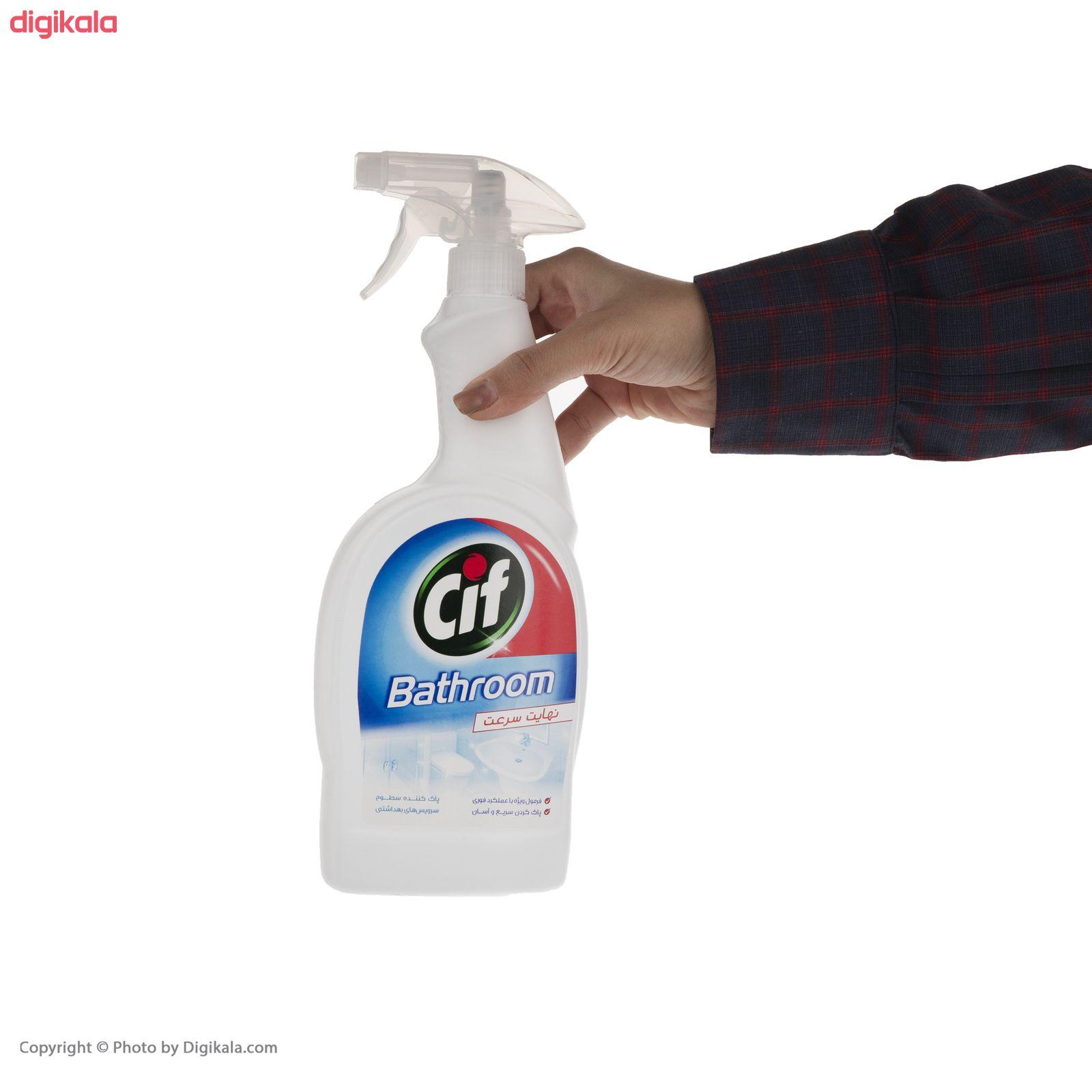 اسپری تمیزکننده سطوح حمام و دستشویی سیف مقدار 750 گرم main 1 4