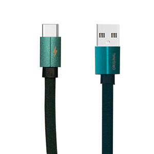 کابل تبدیل USB به USB-C مدل FPC طول 0.25 متر