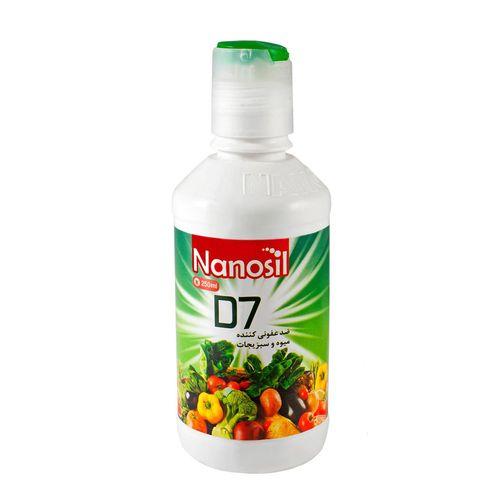 ضد عفونی کننده میوه و سبزیجات نانوسیل مدل D7 حجم 250 میلی لیتر بسته 24 عددی