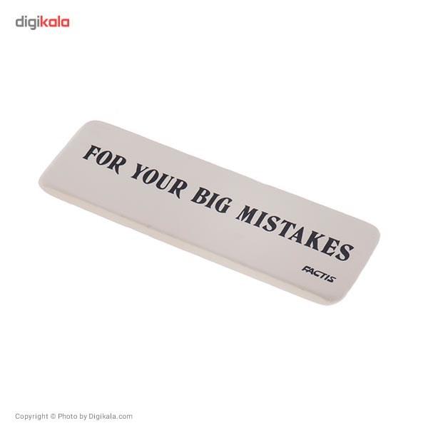 قیمت خرید پاک کن فکتیس مدل For Your Big Mistakes اورجینال