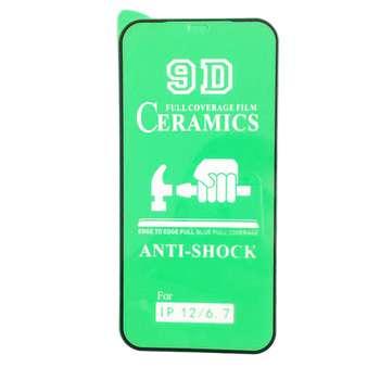 محافظ صفحه نمایش 9D مدل CRA-IX مناسب برای گوشی موبایل اپل iphone 12 / 12 pro
