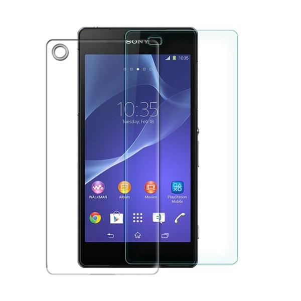 محافظ صفحه نمایش شیشه ای نیلکین مدل H Plus Anti-Explosion مناسب برای گوشی موبایل سونی اکسپریا Z2