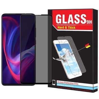 محافظ صفحه نمایش حریم شخصی Hard And Thick مدل PRV-01 مناسب برای گوشی موبایل شیائومی Redmi K20 / K20 Pro