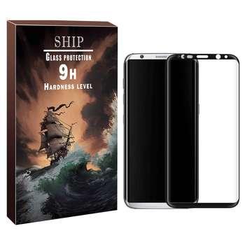 محافظ صفحه نمایش شیپ مدل FUM-01 مناسب برای گوشی موبایل سامسونگ Galaxy S9