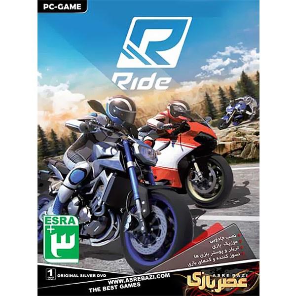 بازی کامپیوتری Ride