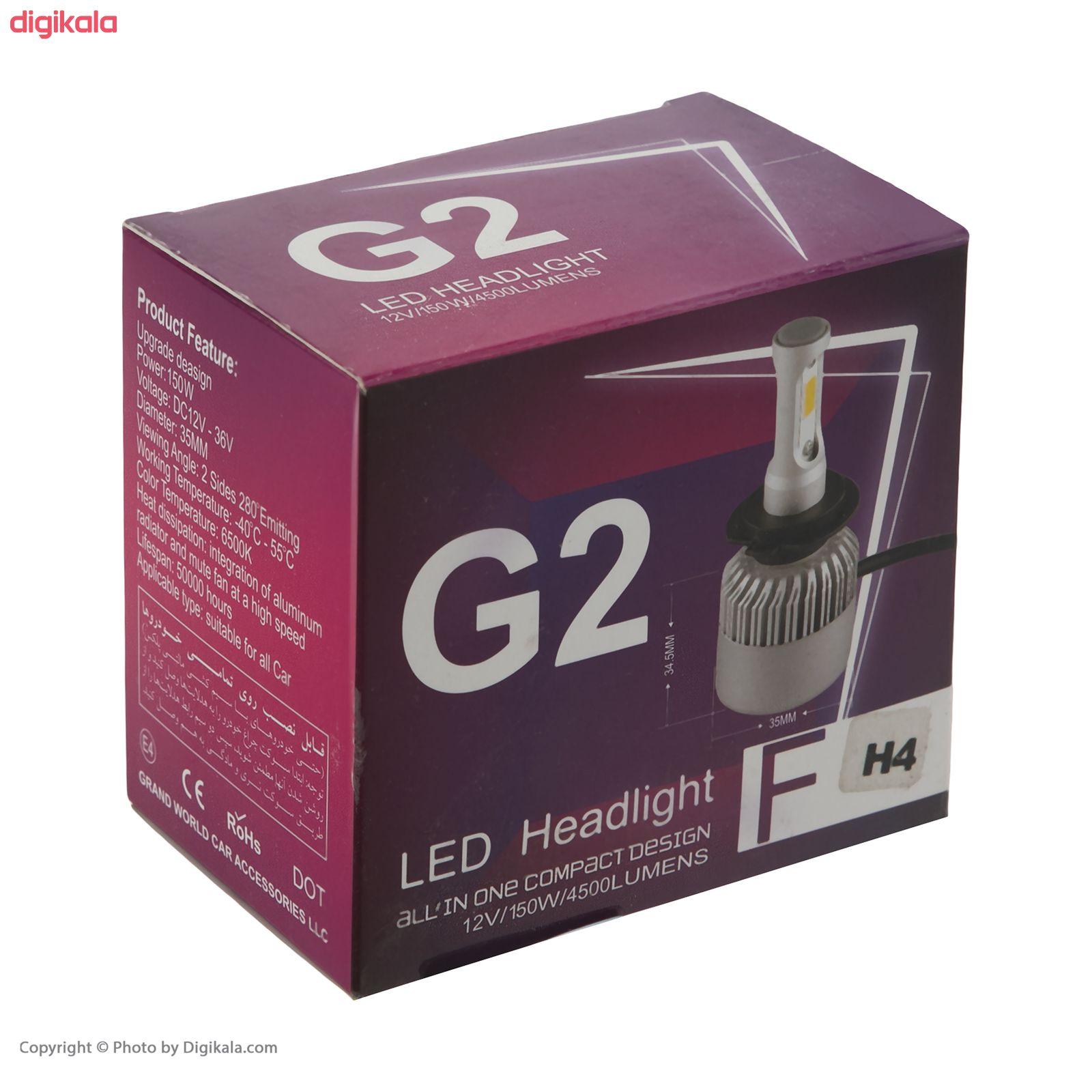 لامپ هدلایت خودرو جی 2 مدل H4 بسته 2 عددی main 1 5