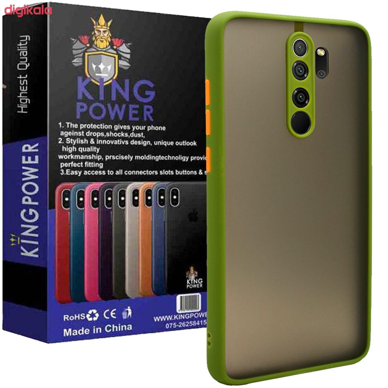 کاور کینگ پاور مدل M22 مناسب برای گوشی موبایل شیائومی Redmi Note 8 Pro main 1 1