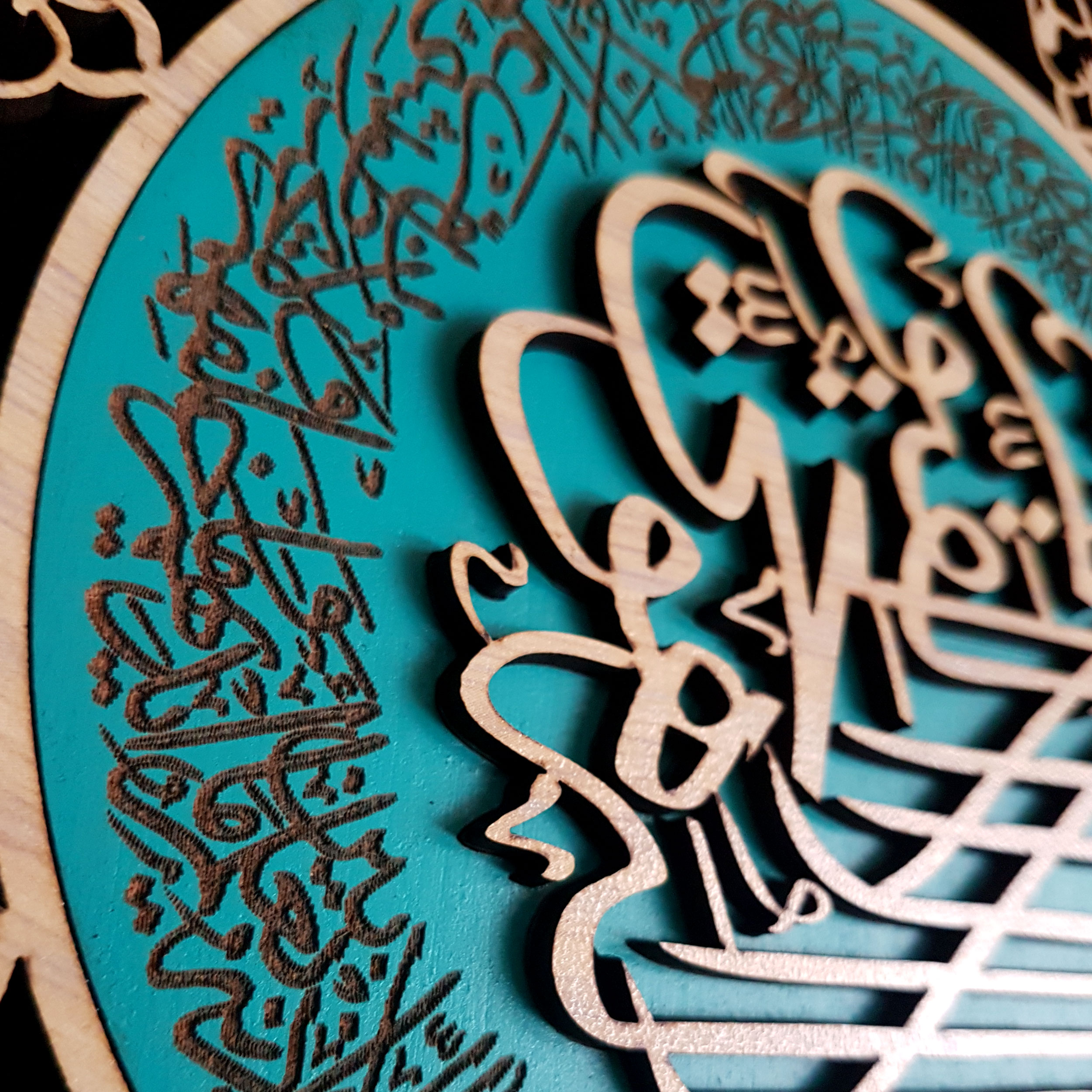 خرید                      تابلو معرق کاری طرح خوشنویسی سوره آیت الکرسی کد G696-9