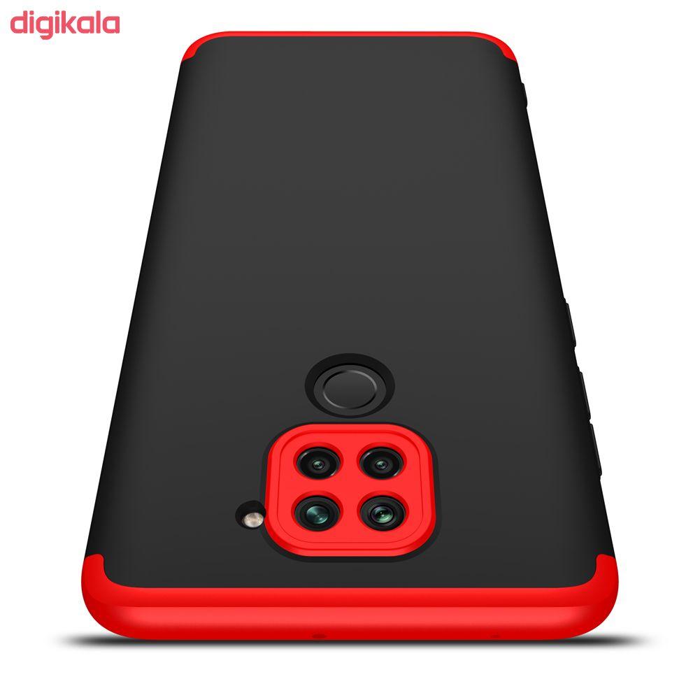 کاور 360 درجه جی کی کی مدل GK-REDMINOTE9-RMN9 مناسب برای گوشی موبایل شیائومی REDMI NOTE 9 main 1 12