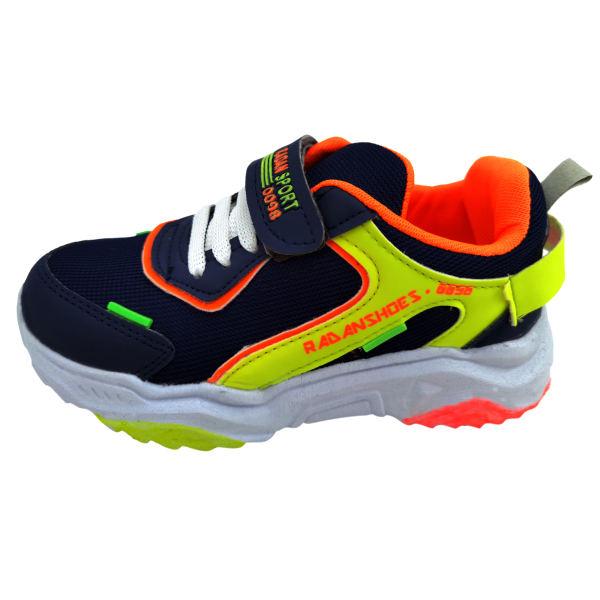 کفش راحتی پسرانه مدل MOM523