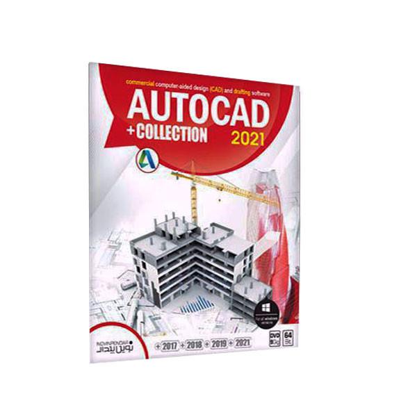 نرم افزار Autocad collection 2021 نشر نوین پندار