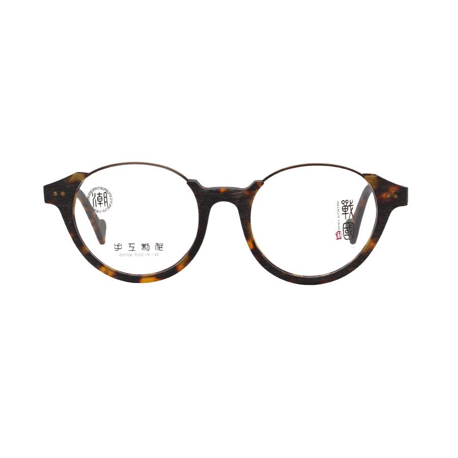 فریم عینک طبی مدل B8006 - C6