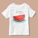 تی شرت بچگانه طرح هندوانه یلدا p27