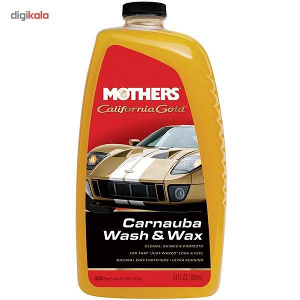 شامپو واکس خودرو مادرز مدل 5674 حجم 2 لیتر main 1 1