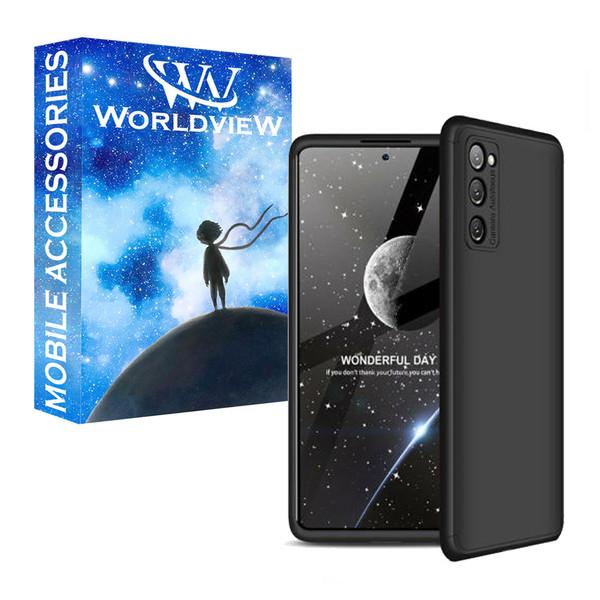 کاور 360 درجه ورلد ویو مدل WGK-1 مناسب برای گوشی موبایل سامسونگ Galaxy S20 FE