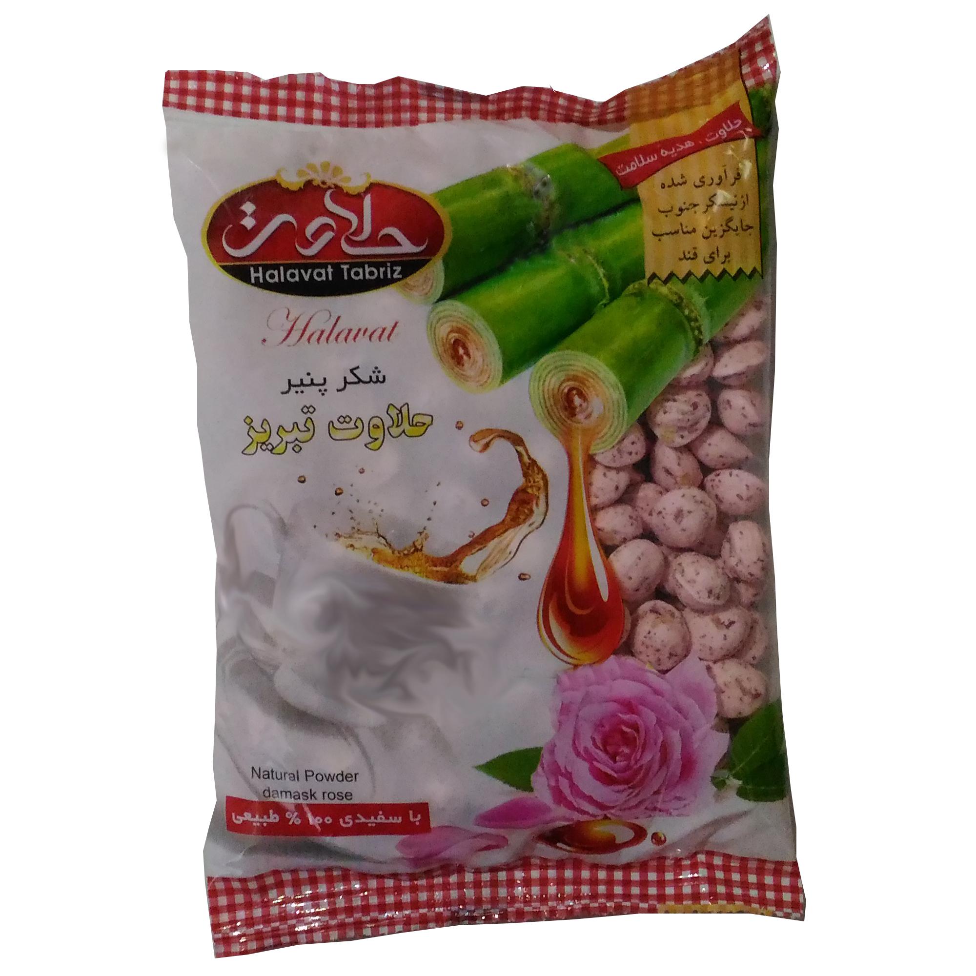 شکر پنیر طبیعی  گل محمدی حلاوت تبریز - 350 گرم