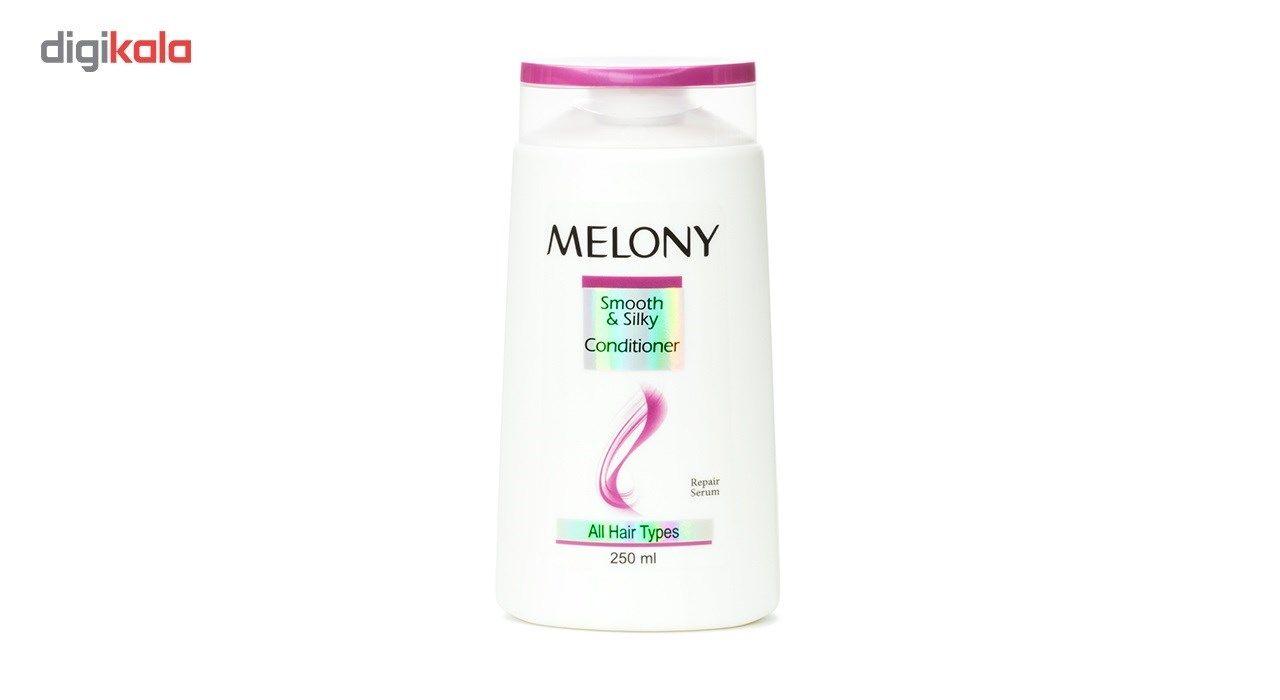 نرم کننده موی سر ملونی مدل smooth and silky مناسب انواع مو حجم 250 میلی لیتر main 1 1