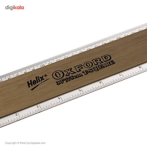 خط کش T هلیکس آکسفورد سایز 75 سانتی متر