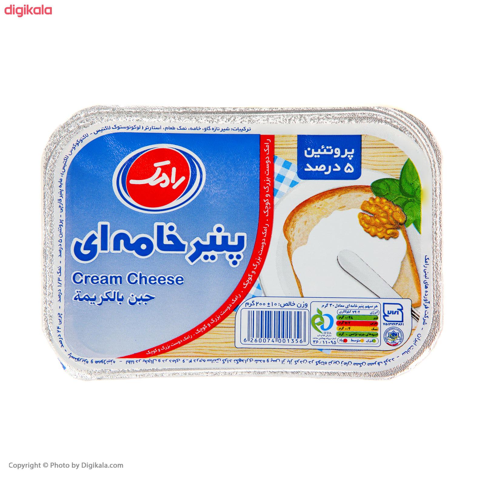 پنیر خامه ای رامک وزن 200 گرم main 1 3