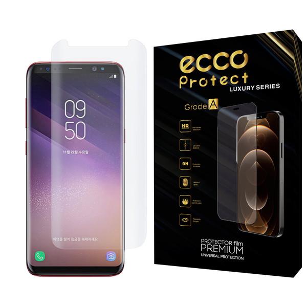 محافظ صفحه نمایش یووی لایت اکو پروتکت مدل UVE مناسب برای گوشی موبایل سامسونگ Galaxy S9 Plus