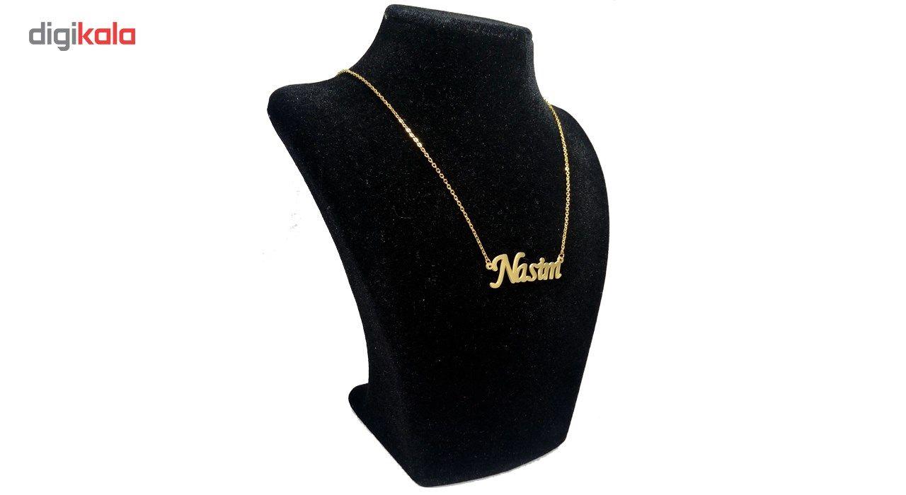 گردنبند آی جواهر طرح نام نسیم کد 1100107GE -  - 4
