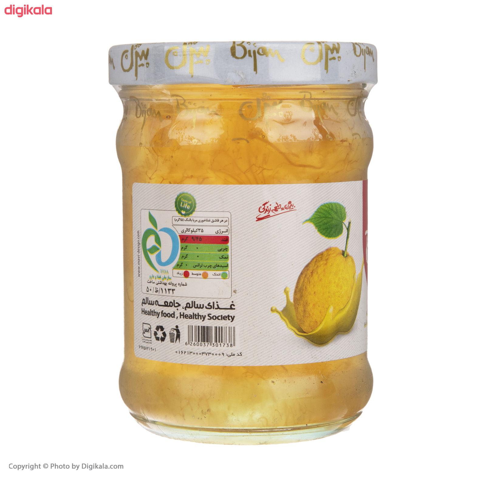مربا بالنگ بیژن - 290 گرم main 1 2