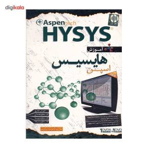 آموزش اسپن هایسیس نشر دنیای نرم افزار سینا