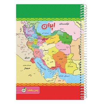 دفتر مشق 50 برگ یاس بهشت مدل نقشه ایران