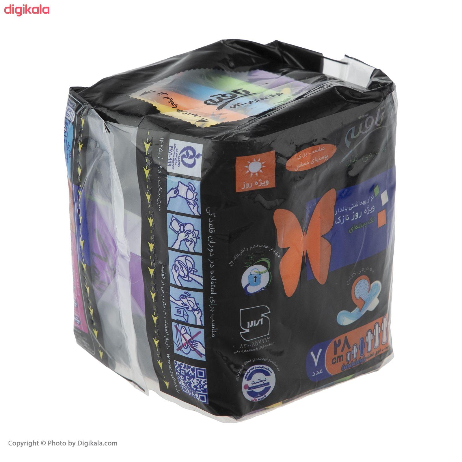 نوار بهداشتی روز تافته مدل Single Pack-2 بسته 7 عددی main 1 1
