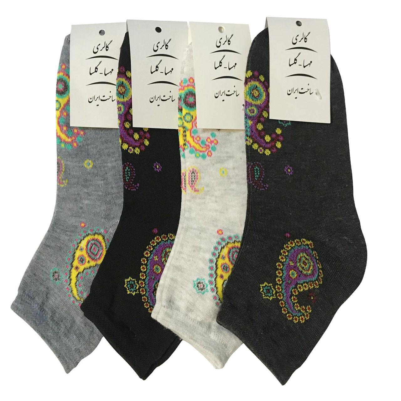 جوراب زنانه گالری مهسا گلسا طرح سنتی کد 066 مجموعه  4 عددی