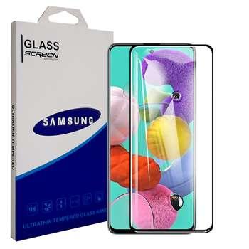 محافظ صفحه نمایش مدل YGA510 مناسب برای گوشی موبایل سامسونگ Galaxy A51