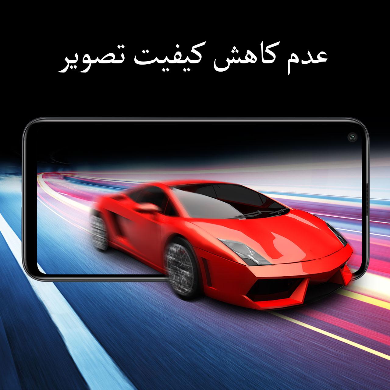 محافظ صفحه نمایش مدل FCG مناسب برای گوشی موبایل سامسونگ Galaxy A11 main 1 2