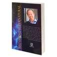 کتاب ماورای طبیعی شدن اثر جو دیسپنزا نشر نیک فرجام thumb 1